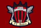 優勝はツエーゲン金沢!2019年度 石川 第23回クラブユースサッカー新人大会(U-14)