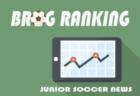 【栃木県】ブログランキング6/1~6/30に見られたサッカーブログベスト10