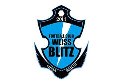 F.C.WEISS BLITZ ジュニアユース練習会 10/2他開催 2020年度 千葉