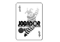 EC JOGADOR(ジョガドール) ジュニアユース 体験練習会9月~随時・練習会 8/25他開催・セレクション10/13他開催 2020年度 埼玉県