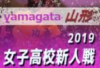 2019年度 三井のリハウスU-12サッカーリーグ東京 第13ブロック後期 入力お待ちしています!