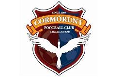 F.C.CORMORUNT (FCコーマラント)  ジュニアユース体験練習会9/27.10/25 セレクション11/23開催 2021年度 香川