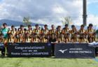高円宮杯 JFA U-15 サッカーリーグ 2019(東京)【U-15 T3リーグ】前期 最終順位掲載!