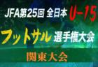アバンツァーレ仙台SC ジュニアユース体験練習会・チーム説明会 12/6,1/20開催 2020年度 宮城