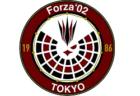 2019年度 第10回COOP杯争奪U-10青森県少年サッカー大会八戸地区予選結果掲載!優勝はクラッキス!