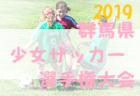 コーチが面白い解決方法をした結果~ワールドジュニアサッカーコラム アメリカ編〜
