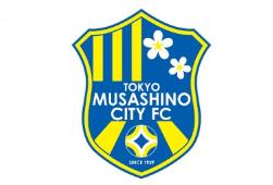 東京武蔵野シティFC ジュニアユースセレクション10/14開催 2020年度 東京