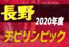 Gullid Asakura(グーリッド朝倉)ジュニアユース チーム新設に伴う第1回体験練習会(12/19)開催のお知らせ!2020年度 福岡県