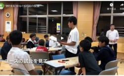 【オンラインでも実施】サッカーが上手くなるコミュニケーション能力を高めよう「対話の授業」~ワンソウル福岡~
