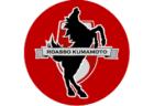 2019年度 第9回 兵庫県U-10 フットサル大会 神戸市予選 優勝はセンアーノ神戸