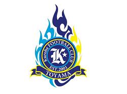 Kurobe FC(黒部FC) ジュニアユース体験練習会 11/9.10開催 2020年度 富山