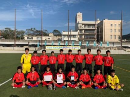 2019ハウス流通杯 第28回長崎県JrユースサッカーU-15トレセン大会 優勝は長崎市(西北)!