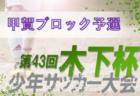 【欠員のため追加募集】1/19(日)@東京セレクション追加開催決定!参加申込受付中【A92プログラム】