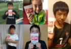 【追加あり】50名の当選者様より写真とコメントが届きました!(プレゼント企画)