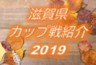 2019-2020 アイリスオーヤマプレミアリーグ奈良U-11  大会情報をお待ちしています!