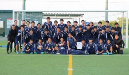 2019年度四国大学サッカーリーグ 兼 第68回全日本大学サッカー選手権大会 四国地区予選 優勝は高松大学!