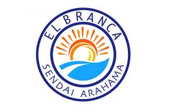 EL BRANCA SENDAI ARAHAMA(エルブランカ仙台荒浜) ジュニアユース1/5説明会開催 体験練習会 随時開催中 2019‐2020年度 宮城