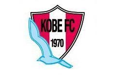 神戸FC(神戸フットボールクラブ) ジュニアユースセレクション 9/5,12開催 2020年度 兵庫