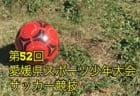 2019年度 第10回JA常陸ひたちなかカップ 結果募集!(茨城)