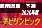 【ランキング】この週末(10/12~10/14)に注目された記事TOP20!
