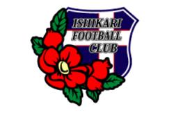 石狩FC ジュニアユース 練習会10/17開催! 2022年度 北海道