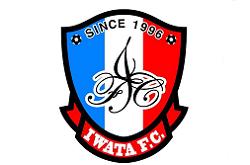 岩田FC ジュニアユース 体験練習会 10/17ほか開催 2020年度 大阪府