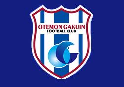 追手門学院高校女子サッカー部 体験練習会 8/15開催 2021年度 大阪府