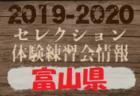 2019ルーキーリーグU-16 北海道 優勝は北海道大谷室蘭高校!