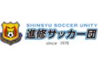 2019第11回札幌地区カブスリーグ U-15 Dグループ (後期)北海道  優勝は真栄中学校!