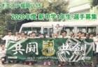 チームの代表としてPK戦に臨んだ選手達に心からの感謝と賛辞を~リュシオ辰野~