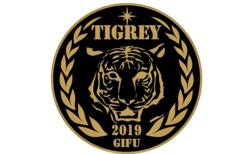 TIGREY岐阜フットボールクラブ(旧 RISE UNITED)体験練習会 10月中旬~2月下旬開催 2020年度 岐阜