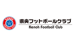 県央FC ジュニアユース 体験練習会  毎週火・木曜日開催中!2020年度 新潟県