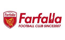 FC Farfalla(ファルファーラ)ジュニアユース 体験会(12/1・1/19)開催!2月・3月は通常練習参加実施!2020年度 福岡県
