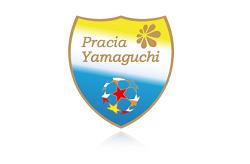 プラシア山口 ジュニアユース 体験練習会 毎週月・水・金曜日開催中!2020年度 山口県