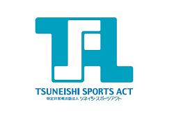 FCバイエルンツネイシ ユース 体験会(12/12.13他)開催のお知らせ!2020年度 広島県
