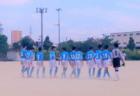 2019年度関西女子サッカーリーグ3部 9/1までの結果入力!情報お待ちしています!