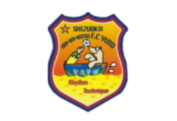 FC雄踏 ジュニアユース 体験練習会 12/5ほか開催 2020年度 静岡