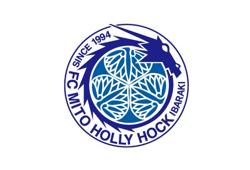 水戸ホーリーホックサッカースクール(4・5年生)スペシャルクラス セレクション(12/15.22)開催のお知らせ 2020年度 茨城県