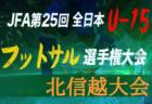 2020東京オリパラ年を前に、ふれあいスポーツフェスタ2019福岡大学にて開催!