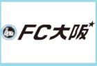 2019年度 第72回川越市民体育祭少年サッカーの部 Cクラス 優勝は川鶴FC!埼玉