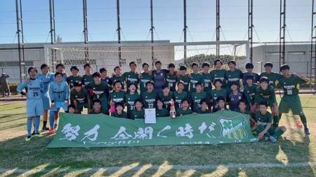 2019年度 第43回京都府スポーツ少年団中学生サッカー大会 優勝はヴェルヴェント京都!