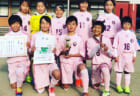 2019年度 YANMAR U-12 Football Tournament(大阪)優勝はDREAM FC!