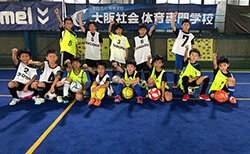 2019年 11月2日(土)大阪にて小学生ジュニア個サル開催しました!開催報告!