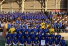2019年度義崇杯 少年サッカー交流大会12/7.8結果募集しています! 大分 中津