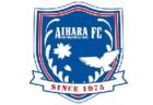 町田相原FC ジュニアユース 練習会 11/15,22 開催のお知らせ!2020年度 東京