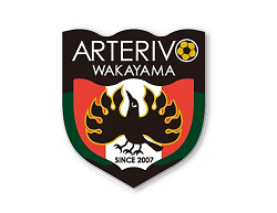 アルテリーヴォ和歌山ジュニアユース 体験練習会 11/5他開催 2020年度 和歌山県