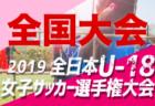 2019年12/28-29 福岡にて小学生高学年対象「ステージアップ合宿」を開催しました! 開催報告!