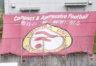 大学サッカーで夢を叶える。福大からW杯へ〜坪井慶介引退に寄せて 福大サッカー部監督 乾 真寛