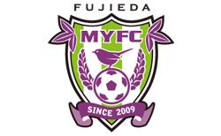 MYFC焼津ジュニアユースセレクション 12/8,14開催 2020年度 静岡県