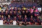 【結果表更新】2019年度 第23回関東女子ユース(U-18)サッカー大会 優勝はジェフユナイテッド市原千葉!全国大会出場3チーム決定!!